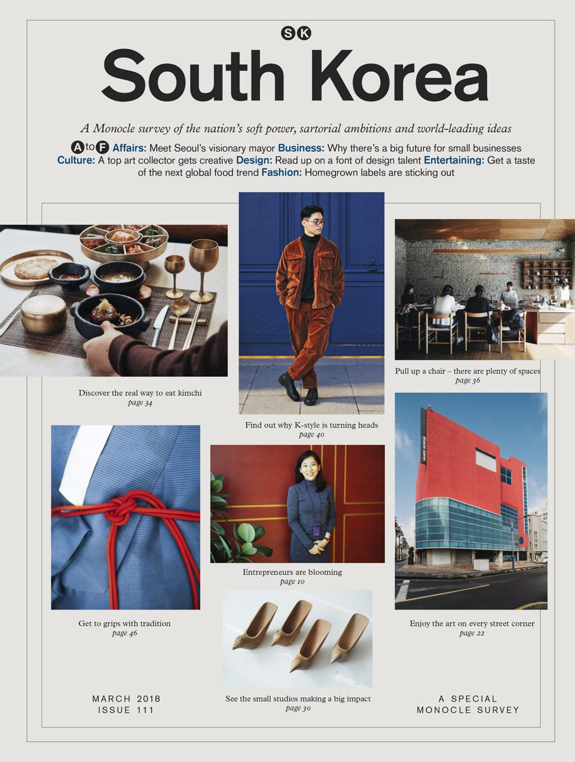 South Korea Special