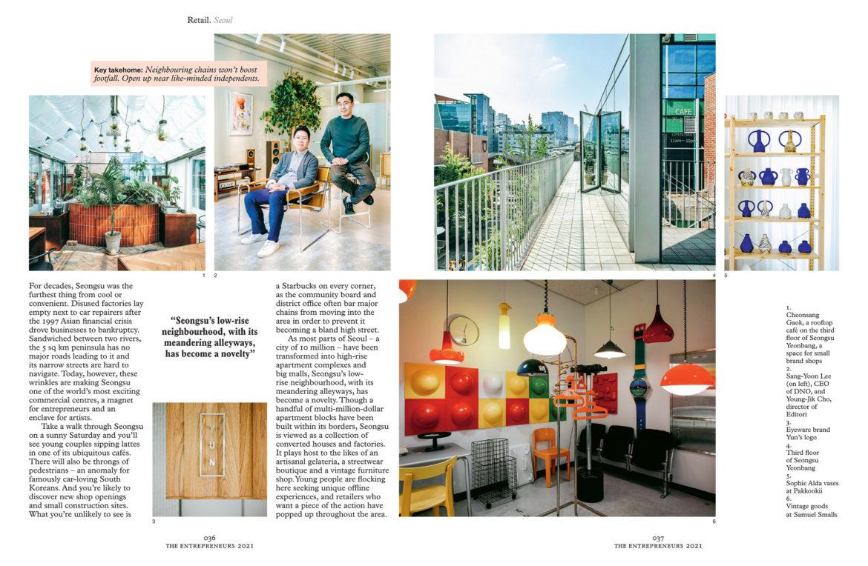 issue 04, Entrepreneurs
