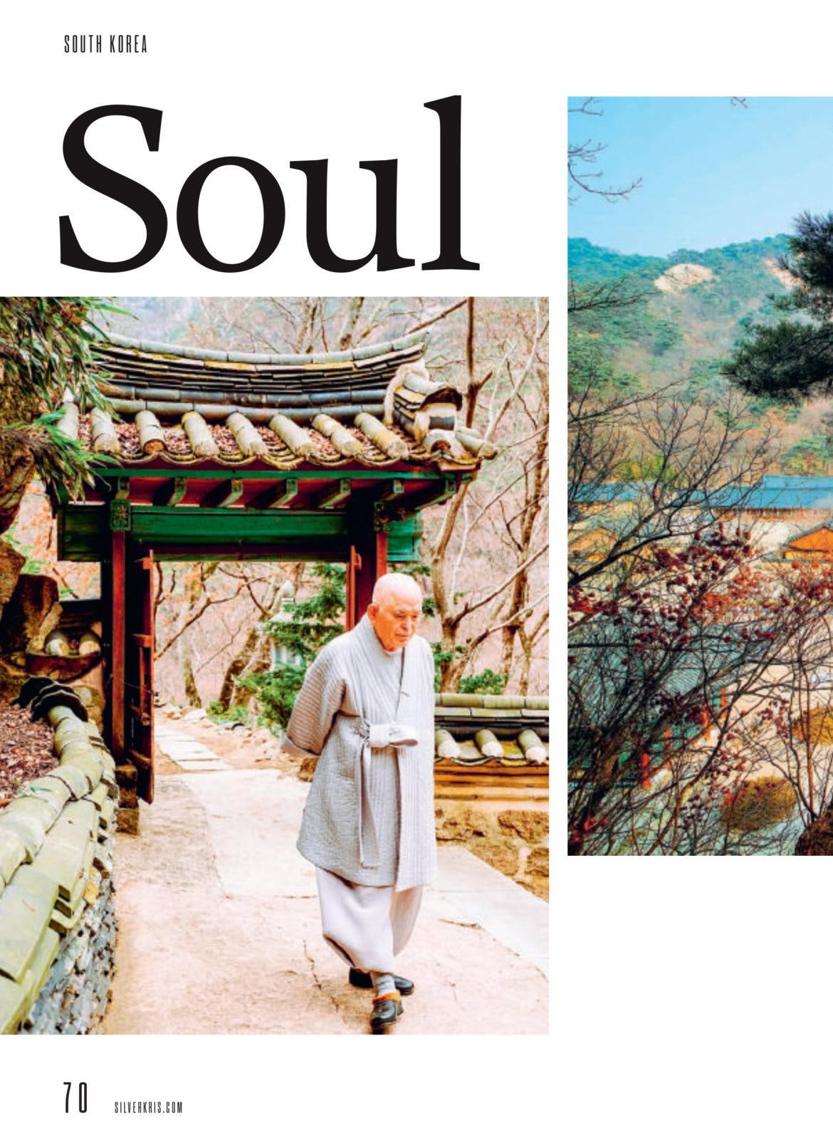 South Korea's Templestay