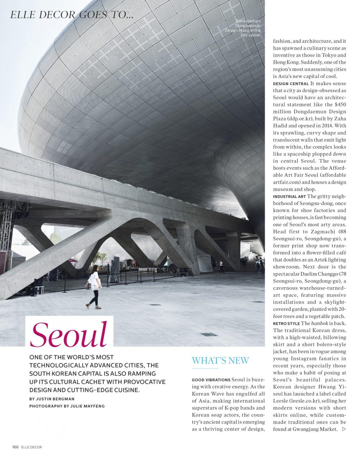 DDP in Seoul, Korea