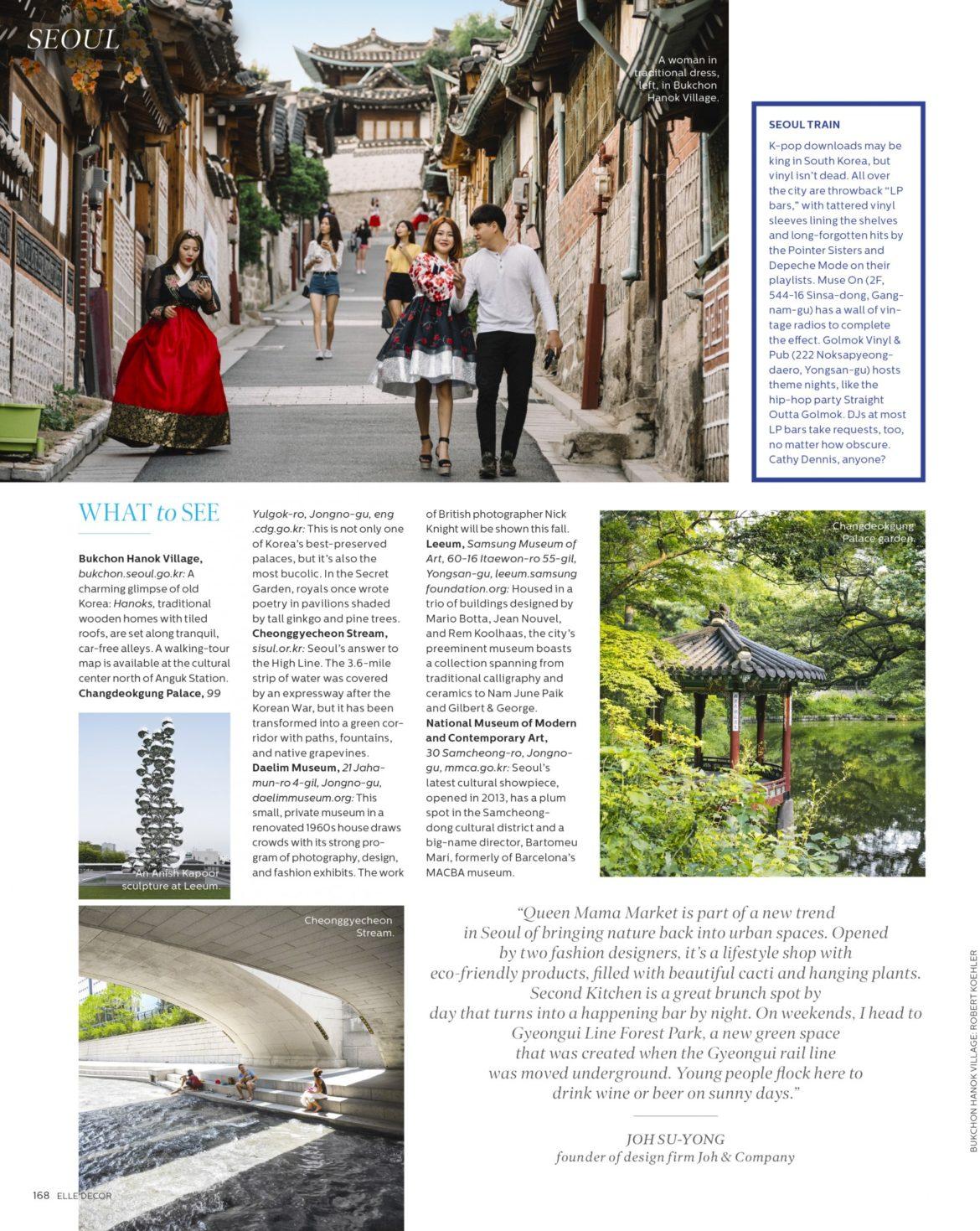 Seoul Touristic Place