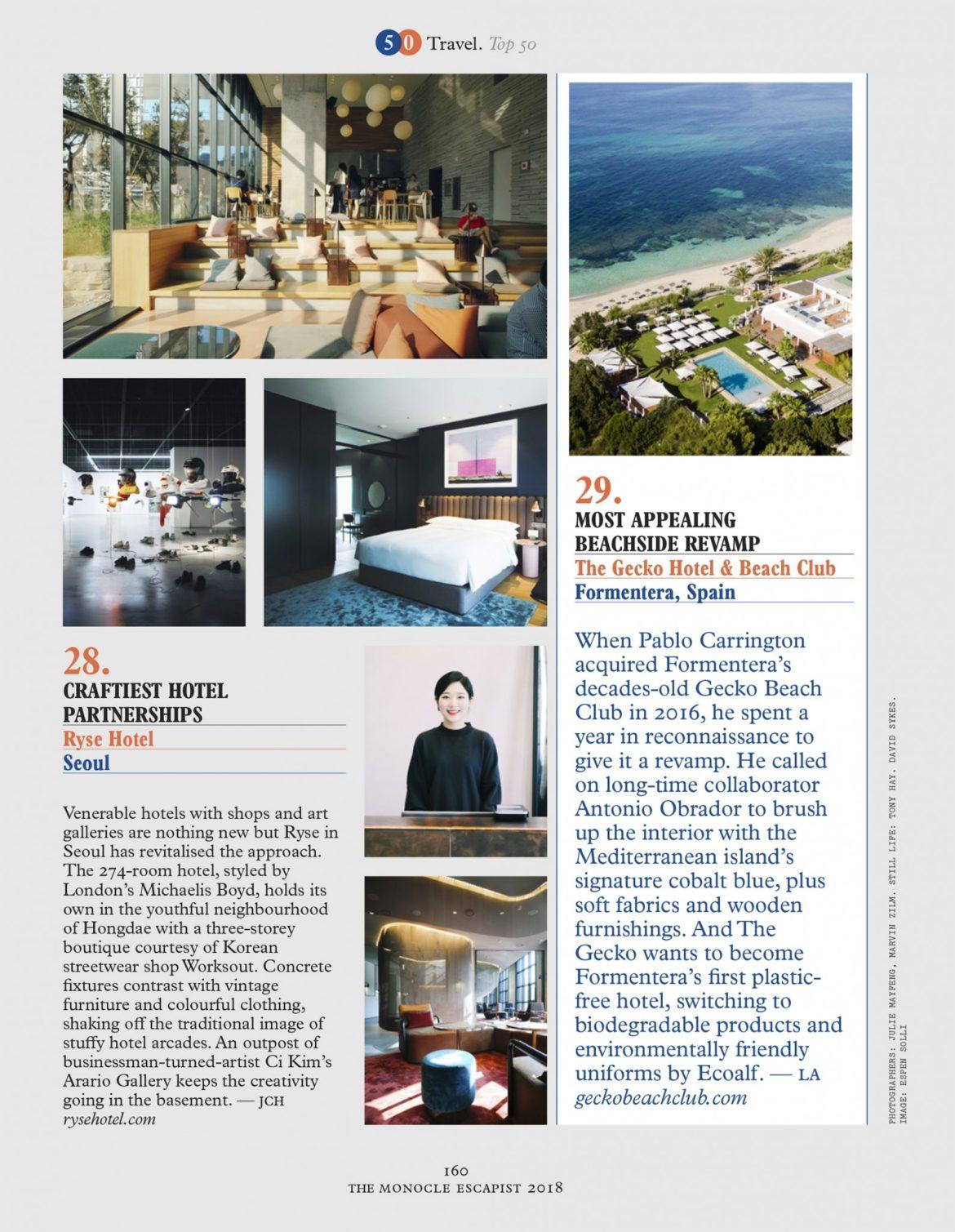 Ryse Hotel Seoul